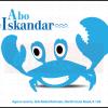 logo Abo Iskandar