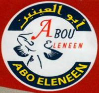 logo Abo Eleneen