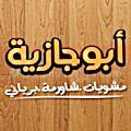 Abou Gazya