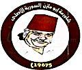Abou Mazen