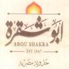 Abou Shakra menu