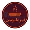 logo Abu Twagen