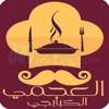 logo Agami El Kababgy