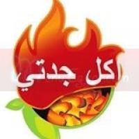 logo Akl Gedty
