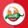 Al Aseel