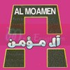 logo Al Moamen