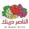 logo Al Naser Drink
