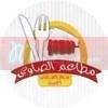logo El Sawy