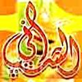 Al Shaiban Juices