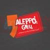 logo Aleppo Grill