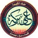 Aly Baraka menu
