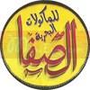 Asmak El Safa
