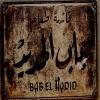 logo Bab El Hadid