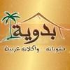 Logo Badaweya