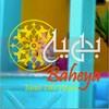 logo Baheya