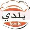 logo Balady Restaurant