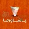 logo Bashawarma