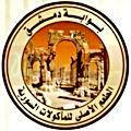 logo Bawabet Dimashq