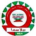 Logo Billa Sama