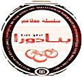 Logo Bnadora