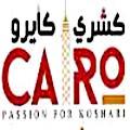 logo Cairo Koshary