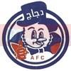 logo Chicken El Baik
