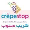 logo Crepe Stop