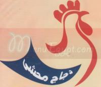 logo Dajaj Mahshi