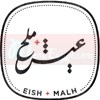 Eish And Malh