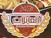 logo El Aelat Oriental