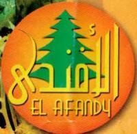 logo El afandy