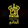 logo El Haty