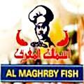 لوجو اسماك المغربى