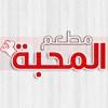 logo El Mahaba