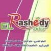 El Rashedy Juice