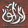 logo El Rayek Grill