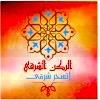 logo El Rokn El Sharky