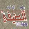 logo El Sefy Restaurant