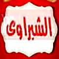 Logo El Shabrawy Gesr El Suez