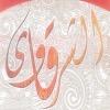 logo El Sharkawy