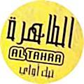 Logo El Tahra
