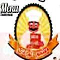 Logo El Wadi Resturant