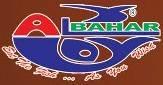 logo El bahar