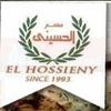 El Hossieny menu