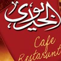 logo El Khedawy