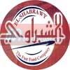 Logo El Shabrawy El Sayda Zaineb