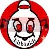 Logo El Tabakh