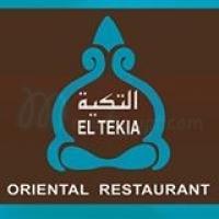logo El Tekkia