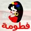 logo Fatouma