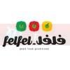 FelFel